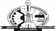 Erode Sengunthar Engineering College - [Erode Sengunthar Engineering College]