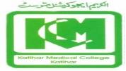 Katihar Medical College  - [Katihar Medical College ]