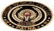 Patna Medical College - [Patna Medical College]