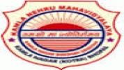 Kamla Nehru Mahavidhalaya - [Kamla Nehru Mahavidhalaya]