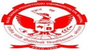 Rajiv Gandhi Proudyogiki Vishwavidyalaya - [Rajiv Gandhi Proudyogiki Vishwavidyalaya]