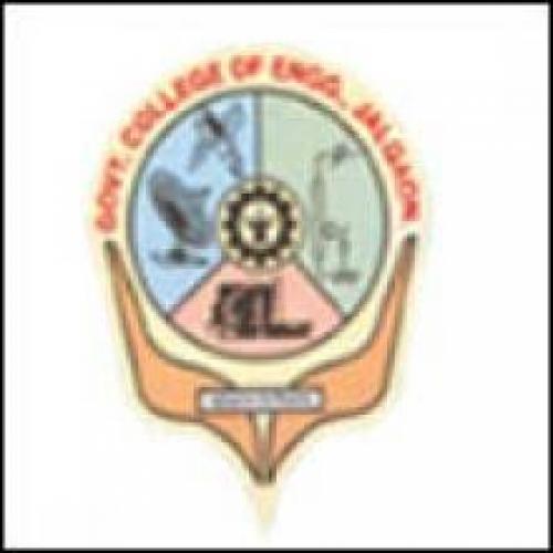 Government College Of Engineering Jalgaon - [Government College Of Engineering Jalgaon]
