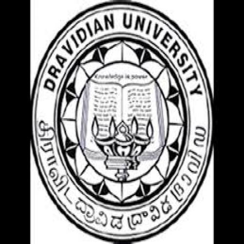 Dravidian University Kuppam - [Dravidian University Kuppam]