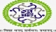 S B Jain Institute Of Technology, Management And Research