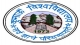 Kumaun University Distance Learning