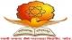Swami Ramanand Teerth Marathwada University-Nanded